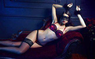 15180554621 Σέξι εσώρουχα όπως λέμε «Πενήντα αποχρώσεις του γκρι» - Morias News