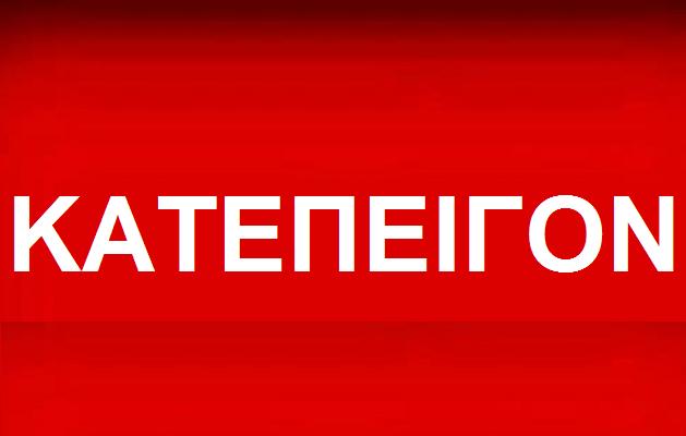 Επείγον: Ατύχημα με μοτοσυκλέτα στο δρόμο Νέας Επιδαύρου ...